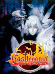 Игра Castlevania: Aria Of Sorrow для Samsung Croby