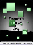 Игра Gravity Defied Lim2d для Samsung S3650