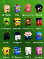 Тема Happy Kid для Samsung Corby