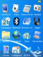 Тема Windows 7 для Samsung S3650